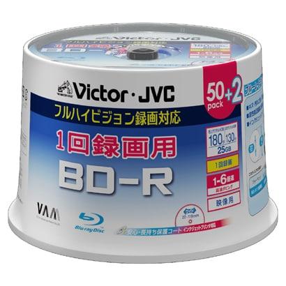 BV-R130P52B [BD-R ホワイトプリンタブル 6倍速 スピンドル52枚]
