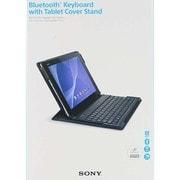 BKC52JPB [カバー付き Bluetoothキーボード]