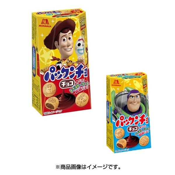 パックンチョ チョコ 47g [菓子 1箱]