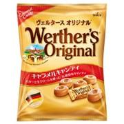 ヴェルタースオリジナル キャラメルキャンディ 80g [菓子 1袋]