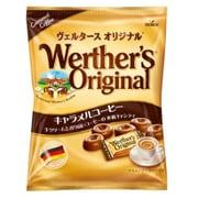ヴェルタースオリジナル キャラメルコーヒー 70g [菓子 1袋]