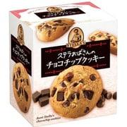 ステラおばさんのチョコチップクッキー 5枚 [菓子 1箱]