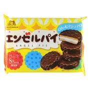 エンゼルパイ ティータイムパック 8個 [菓子 1袋]