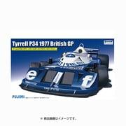 1/20 GP59 ティレル P34 1977 イギリスGP [グランプルシリーズ]