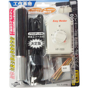 HP-1000C [ヒートペン EASY WELDER]