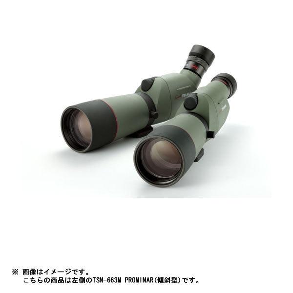 TSN-663M PROMINAR [プロミナー スポッティングスコープ 傾斜型]