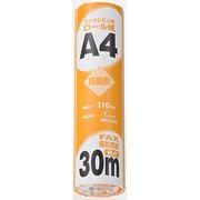 OA-F1R30A4S [ファクシミリ用 感熱ロール紙 A4 30m 芯内径 1インチ]