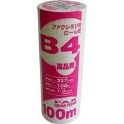 OA-F100B4S [ファクシミリ用 感熱ロール紙 B4 100m 芯内径 1インチ]