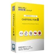 CADTOOL FEM8 [Windows]