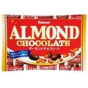 アーモンドチョコレート 170g [1袋]