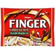 フィンガーチョコレート 173g [1袋]