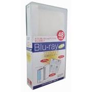 EBR-F48 [CD・DVD・Blu-rayディスク 48枚収納ホルダー ファイルタイプ]