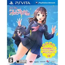 エビコレ フォトカノ Kiss [PS Vitaソフト]