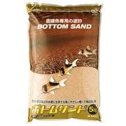 S-8815 [ボトムサンド アクアリウム用 底砂 砂利 5kg]