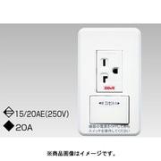 WDGS1022(WW) [エアコン用スイッチ付コンセント]