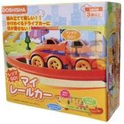 マイレールカー [男児玩具]