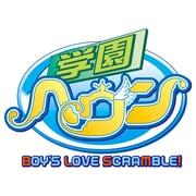 学園ヘヴン BOY'S LOVE SCRAMBLE! [PS Vitaソフト]