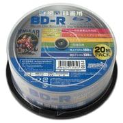 HDBDR130RP20 [録画用BD-R ホワイトプリンタブル 1-6倍速 25GB 20枚 スピンドル]