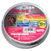 HDBDRE130NP10 [繰り返し録画用BD-RE ホワイトプリンタブル 2倍速 25GB 10枚 スピンドル]