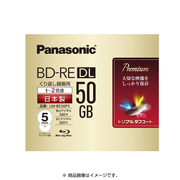 LM-BE50P5 [録画用BD-RE  書換え型 片面2層 50GB 5枚]