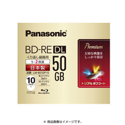 LM-BE50P10 [録画用BD-RE  書換え型 片面2層 50GB 10枚]