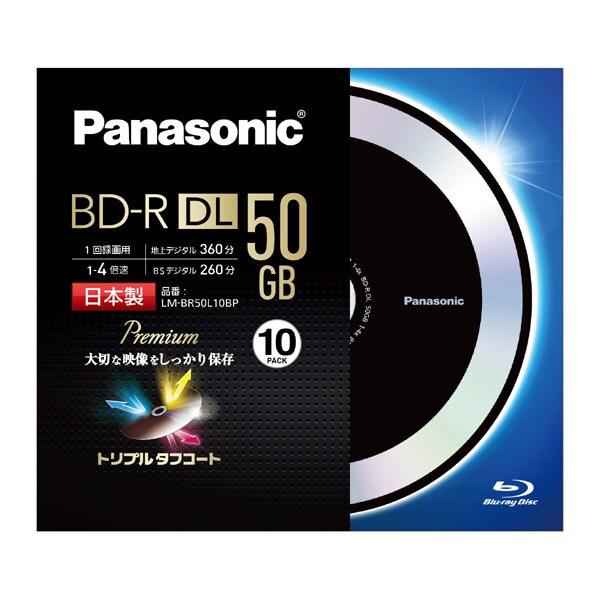 LM-BR50L10BP [録画用BD-R 追記型 片面2層 50GB 10枚]