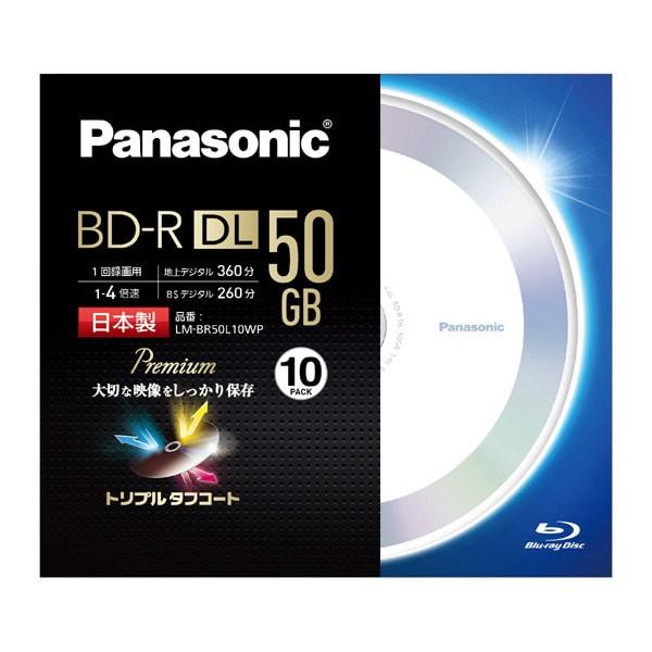 LM-BR50L10WP [録画用BD-R 追記型 片面2層 50GB 10枚]