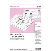 51559 [パソコンで手作りプリントペーパー ポストカード 1/4サイズ兼用 4面 厚口]