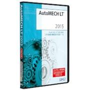 AutoMECH LT 2015 アップグレード 基本製品 [Windowsソフト]