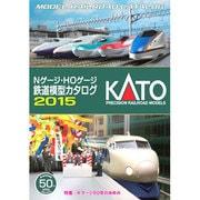 25-000 [KATO Nゲージ HOゲージ 鉄道模型カタログ2015]