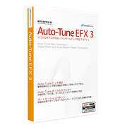 Auto-Tune EFX 3 [ピッチ補正ソフトウェア]