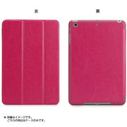 TUN-PD-100056 [TUNEWEAR LeatherLook SHELL with Front cover for iPad mini 第3/2/1世代 ローズピンク]