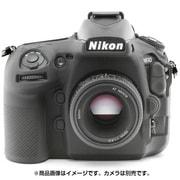 イージーカバー [Nikon デジタル一眼 D810用 ブラック]