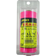 G-11005 [蛍光水糸 VR 太 ピンク 270m]