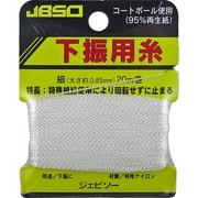 G-22001 [下振り用糸 細 20m]