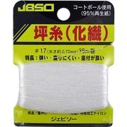G-22009 [坪糸 #17 35m]