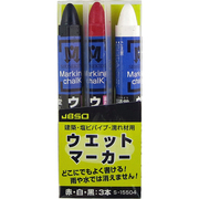 S-15504 [ウェットマーカー 赤・白・黒(細) 3色セット]