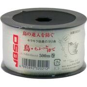 G32021 [鳥・ちょっと待て500m 0.55mm]