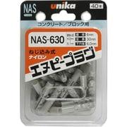 E-152 [エヌピープラグNASタイプ NAS-630 (40本入り)]