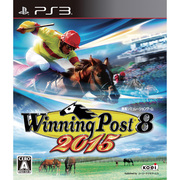 Winning Post 8 2015 [PS3ソフト]