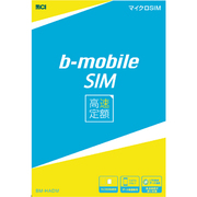 BM-HADM [bモバイルSIM 高速定額 (データ通信専用) マイクロSIM]