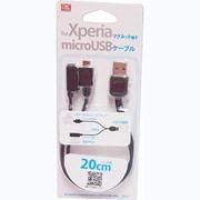 FE-XPMICRO20/BK [Xperiaマグネット充電+microUSBケーブル]