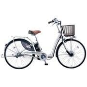 VLLC433M OS47 [電動アシスト自転車 Lilly Assist(リリーアシスト) パイプキャリヤバージョン 24型 内装3段変速 シルバー]