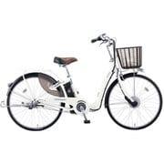 VLLC633M OW29 [電動アシスト自転車 Lilly Assist(リリーアシスト) パイプキャリヤバージョン 26型 内装3段変速 ソリッドホワイト]