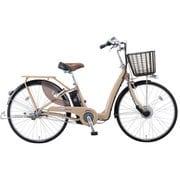 VLLC633M OY63 [電動アシスト自転車 Lilly Assist(リリーアシスト) パイプキャリヤバージョン 26型 内装3段変速 ライトカフェ]