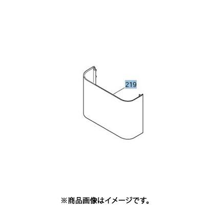M15D95320TR [炊飯器用 タンクカバーR]
