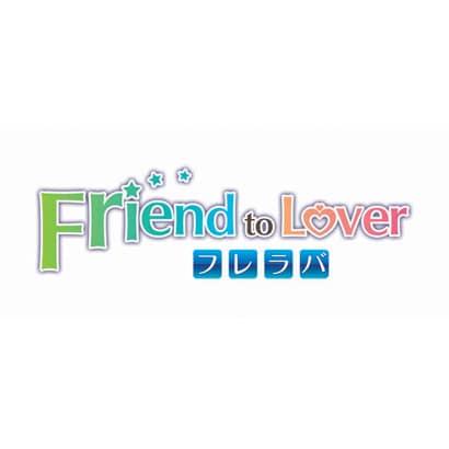 Friend to Lover ~フレラバ~ 初回限定版 [PS Vitaソフト]