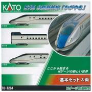10-1264 [E7系北陸新幹線「かがやき」 基本セット(3両)]