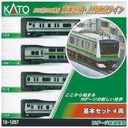 10-1267 [E233系3000番台 東海道線・上野東京ライン 基本セット(4両) 2020年9月再生産]