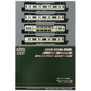 10-1268 [E233系3000番台 東海道線・上野東京ライン 増結セットA(4両) 2021年1月再生産]